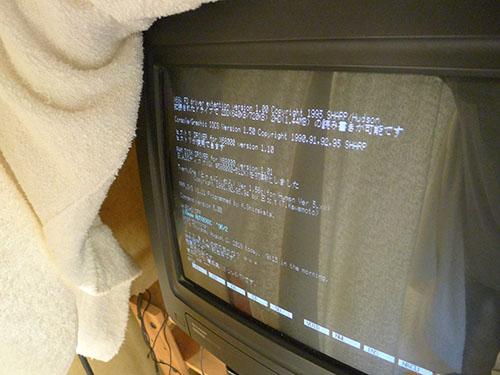 X68000起動画面