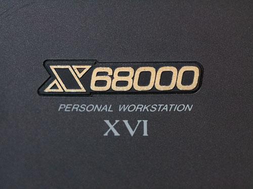 X68000本物のロゴ
