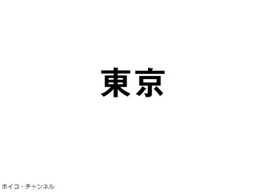 b20180914_07