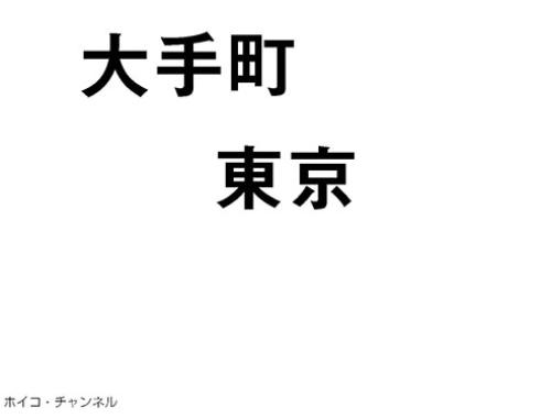 b20180914_08