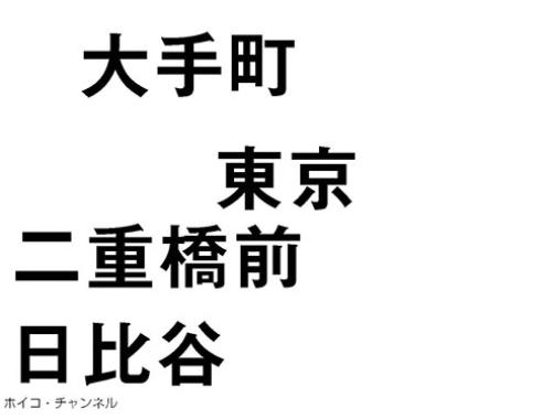 b20180914_10