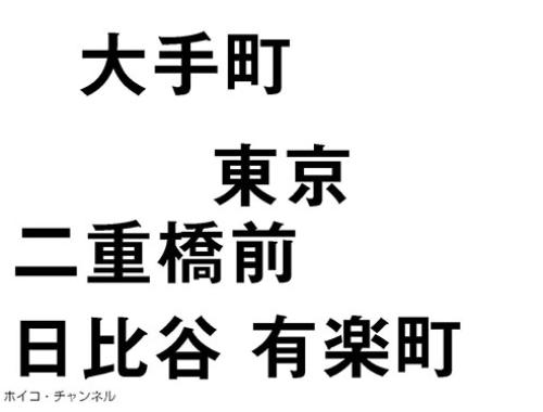 b20180914_11