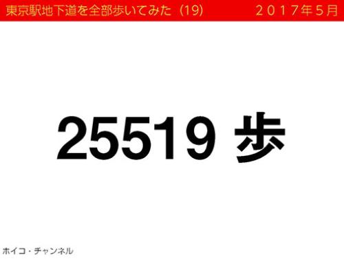 b20180914_20