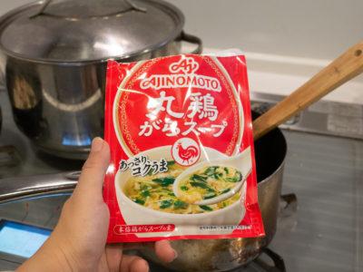 味の素 鶏がらスープ