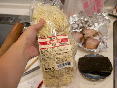 肉のハナマサの麺