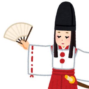 いらすとやの鎌倉時代の女性の絵