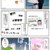 Thumbnail of related posts 105
