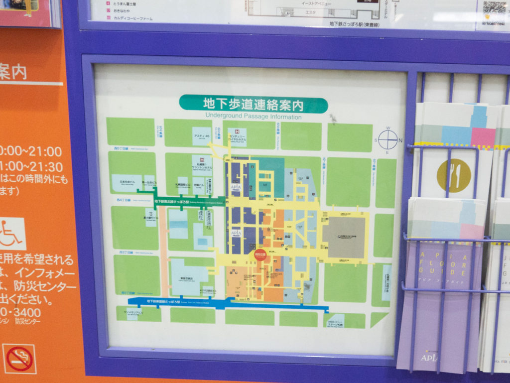 ステラにあった札幌地下道の地図