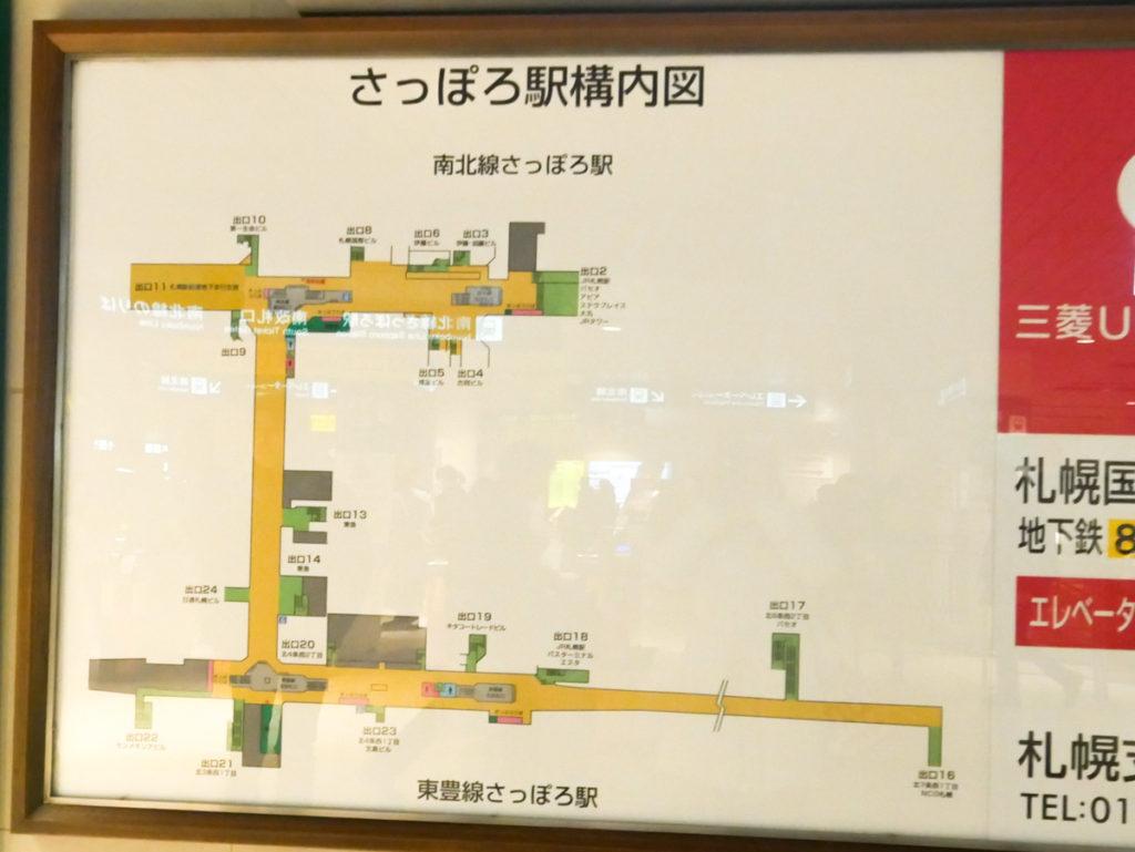 さっぽろ駅構内図