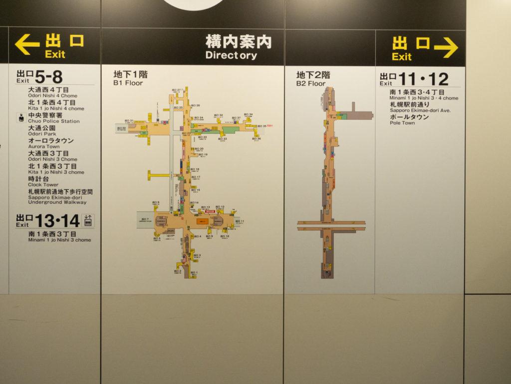 札幌駅前通地下歩道空間の地図