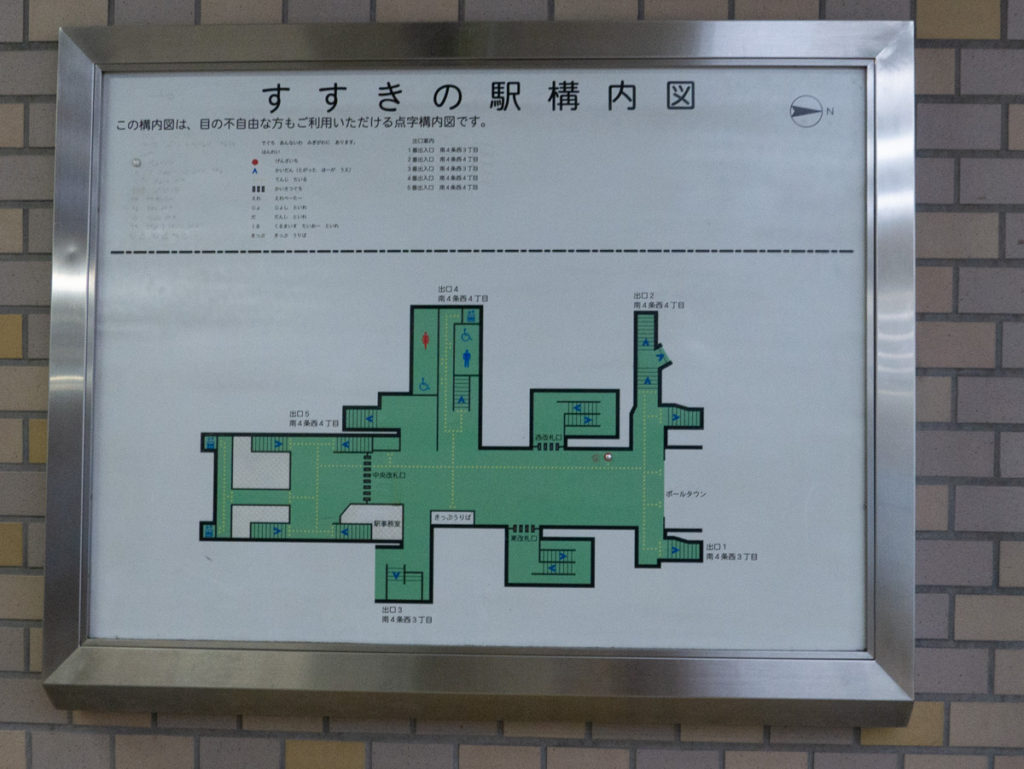 すすきの駅構内図