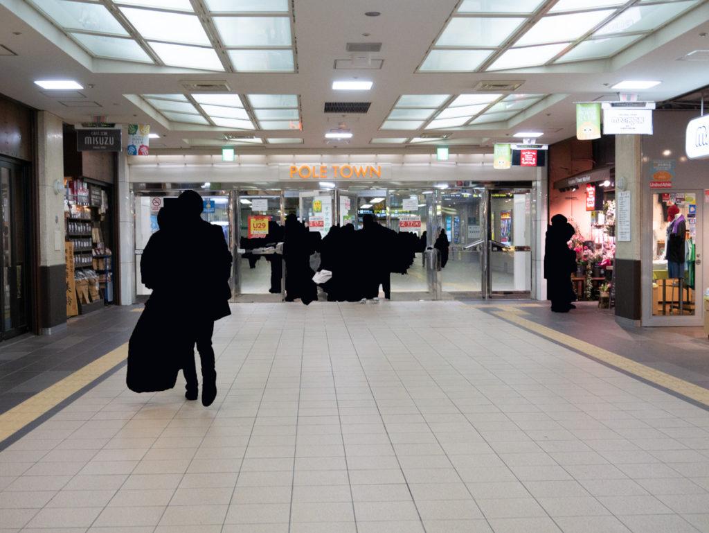 ポールタウンの出口の写真