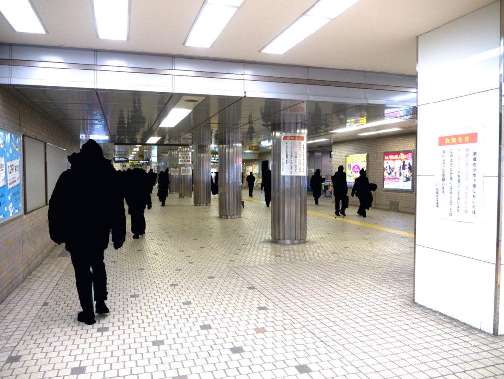 地下鉄すすきの駅通路