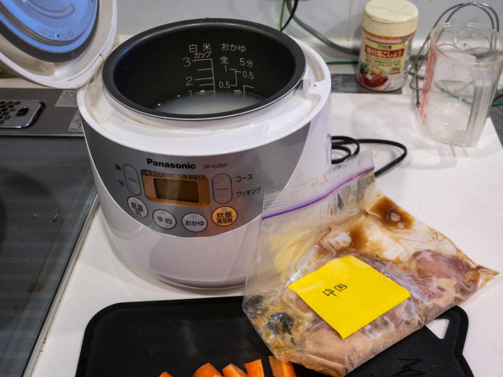 お米が入った炊飯器