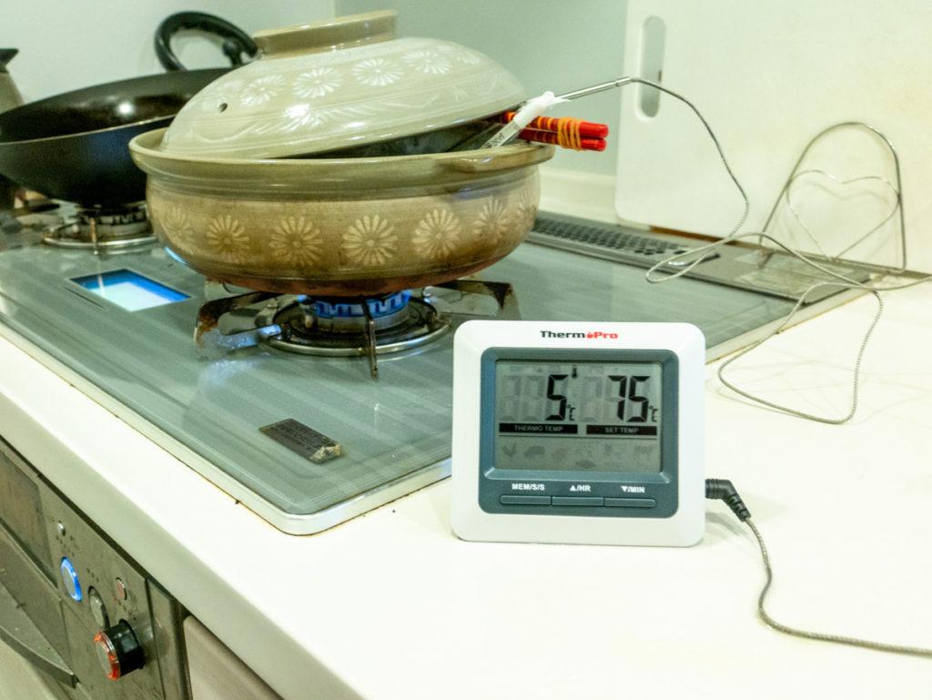 温度計アラームをセットしたところ