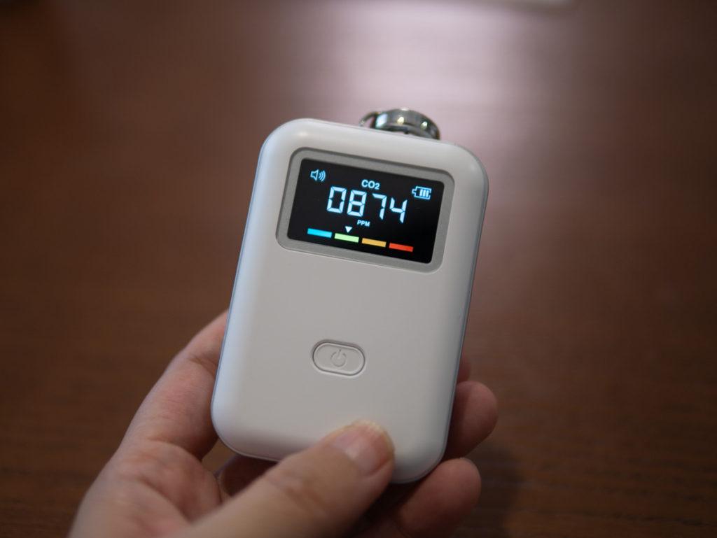 モバイルCO2モニター