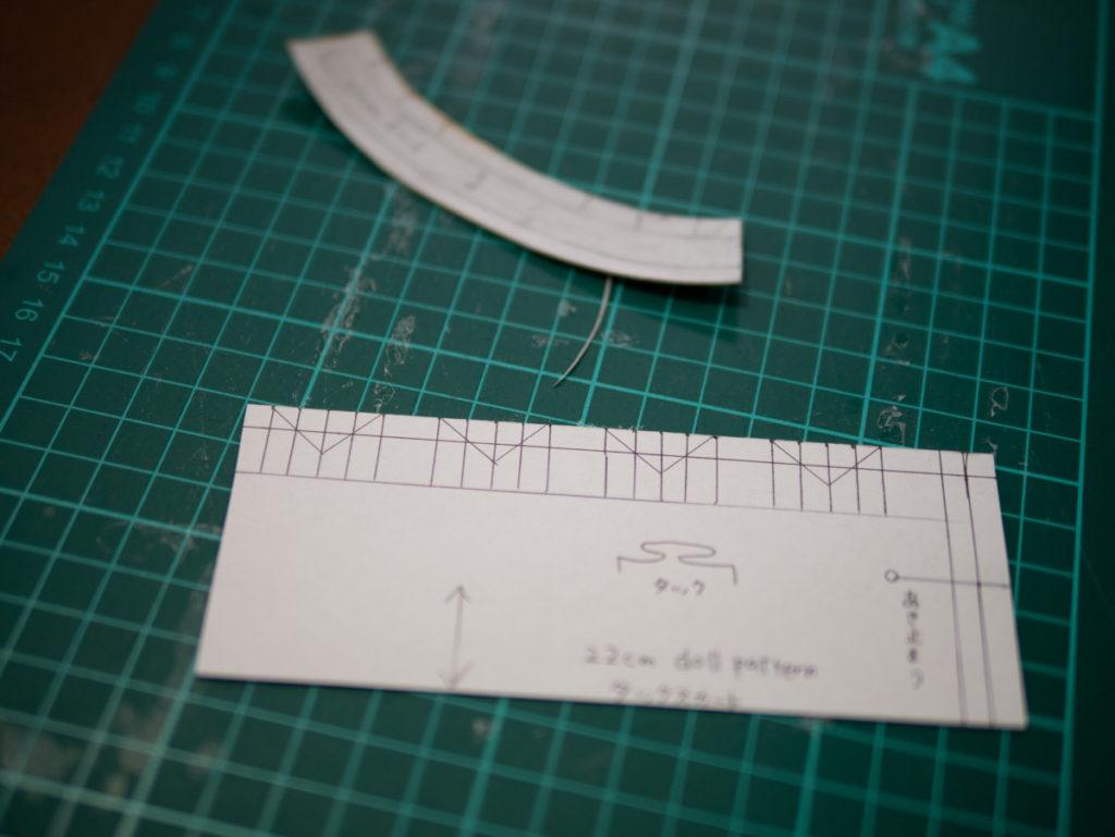 厚紙に書いた型紙